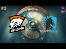 VP vs Liquid #3 (bo3) The International 7 10.08.2017