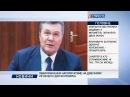 Обвинувачення наполягатиме на довічному ув'язненні для Януковича