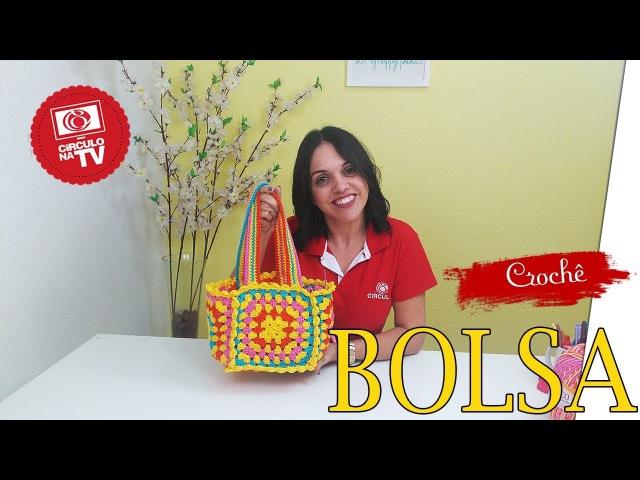 Soraia Bogossian - Bolsa Mega Artesanal
