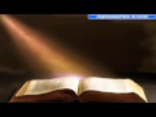 Притчи О милосердии, скупости и богатстве