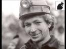 Антрацит 1979 Космонавт Володимир Ляхов