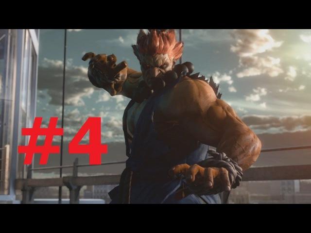 Прохождение Tekken 7 — Часть 4: Небесный суд