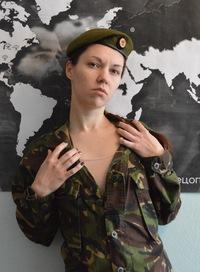 Катерина Земцова
