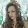 Nadezhda Bolotova