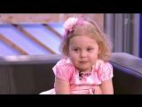 Звезда шоу «Лучше всех!» Полина Симонова отказалась прокатиться верхом наАндрее Малахове.