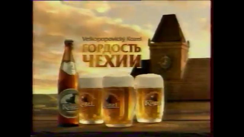 Анонсы и рекламный блок (ТНТ, 07.07.2005) 6