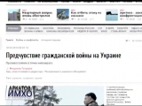 61 Аркатов ИМХО Про эскадроны смерти