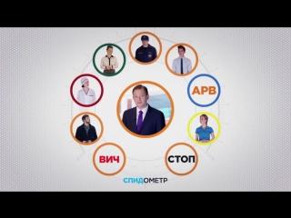 Стоп ВИЧ/СПИД Всероссийская акция — live