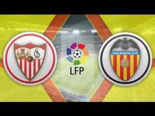 Севилья 2:1 Валенсия   Испанская Примера 2016/17   13-й тур   Обзор матча