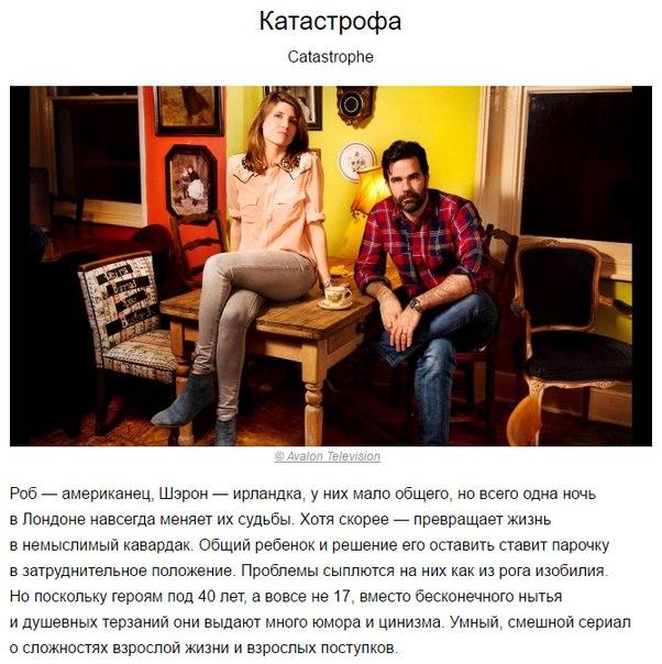 Фото №456244788 со страницы Никиты Андреева
