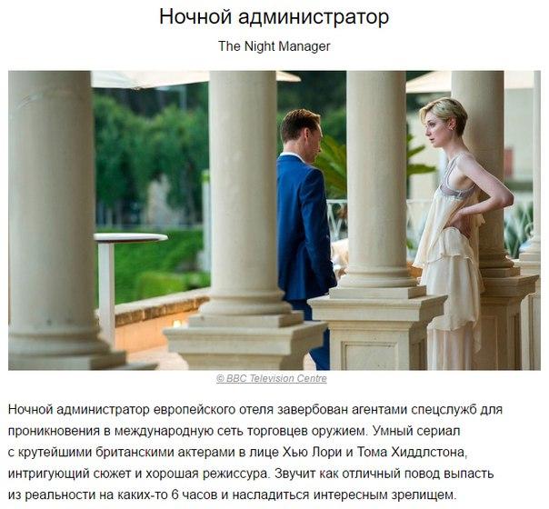 Фото №456244790 со страницы Никиты Андреева