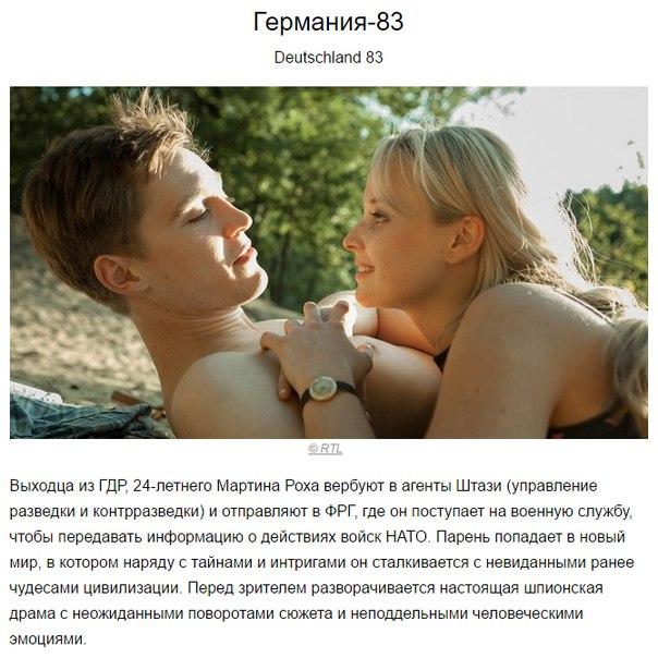 Фото №456244792 со страницы Никиты Андреева