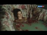 Марина Александрова голая в сериале