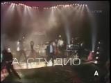 А-Студио (Батырхан Шукенов) - Белая река (1989)