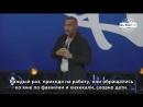 Рассел Питерс о русских сантехниках (6 sec)