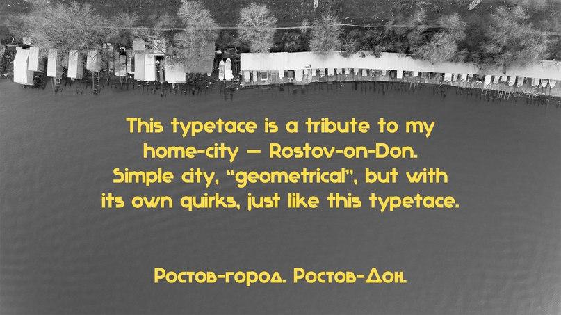 Download Rostov font (typeface)