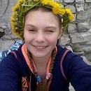 Фото Карины Сабировой №5