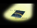 Стрелок с черной скалы/ Black Rock Shooter/ Anidub/ 5 серия