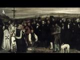 «Похороны в Орнане» Гюстава Курбе