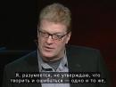 Кен Робинсон: Как школы подавляют творчество? Ken Robinson: Do schools kill creativity?