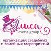 Алиса   Детские праздники   Аниматоры   Пермь