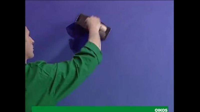 Stucco Romano - come applicare la pittura decorativa Oikos