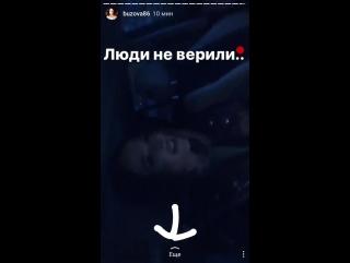 Ольга Бузова — люди не верили...
