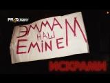 ЭММА М - Искрами - концерт в клубе 16 тонн. Official video.