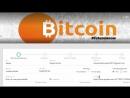 BitCoin Матрицы Проекта 1-9-90