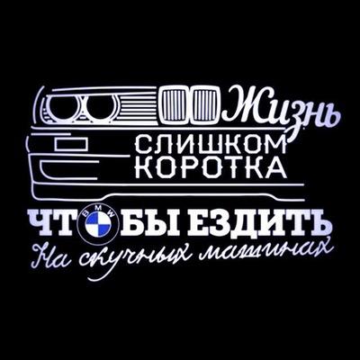 Владимир Чугай