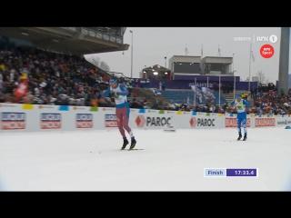 Драматический финиш командного спринта на ЧМ в Лахти