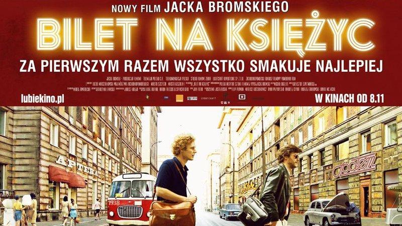 Квіток на Месяц / Bilet na Księżyc (Яцэк Бромскі / Jack Clayton) [2013, Польшча , драма]