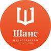 Китайская литература в Москве