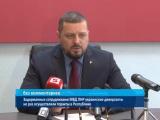 ГТРК ЛНР.Задержанные украинские диверсанты не раз осуществляли теракты в Республике.
