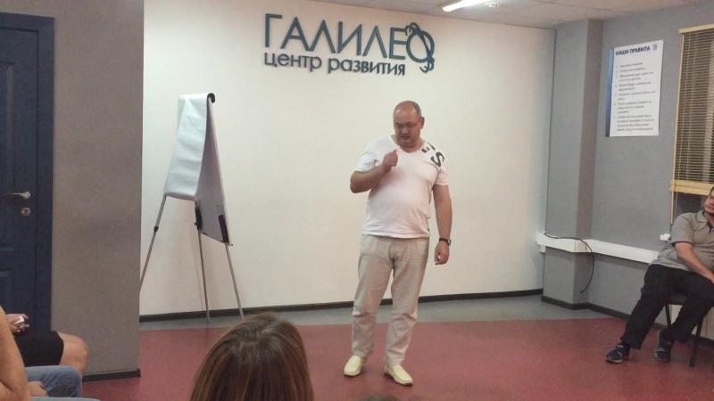 Сергей - результат чувствуется, пропадают страхи при общении с людьми!