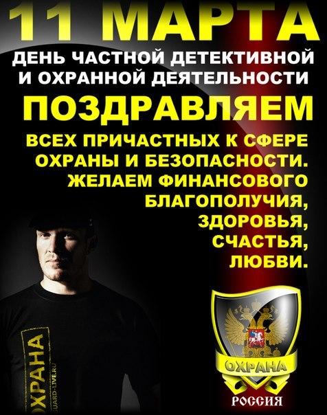 https://pp.userapi.com/c638122/v638122718/22fd1/n8GaH7STPYY.jpg