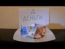 Русский Алфавит Russian Alphabet