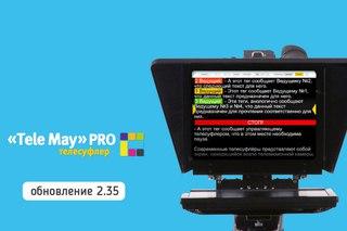 Tele May Pro скачать торрент - фото 2