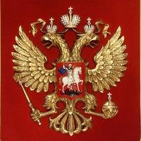 russiadonbass