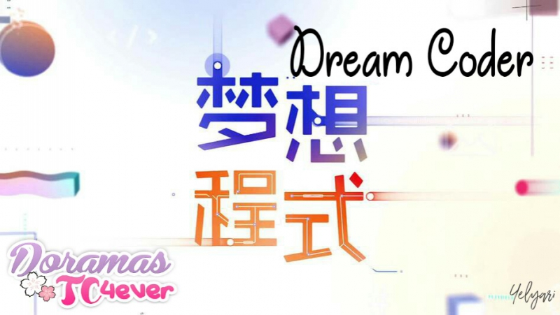 Dream Coder E15 | DoramasTC4ever