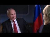 Владимир Путин - интервью NBC