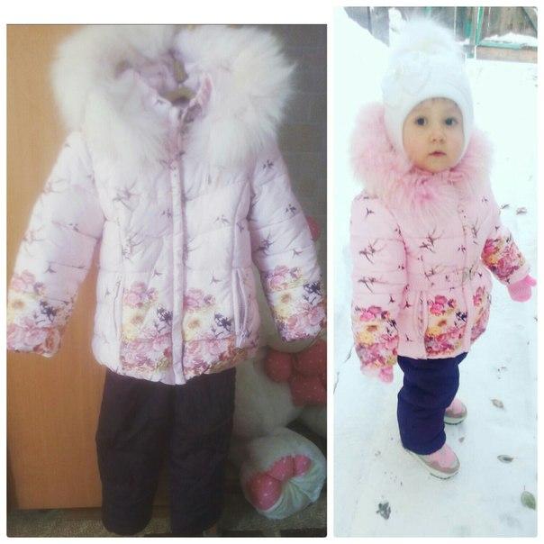 Продам зимний костюм.92-97 см. 1.500 руб.(ремень присутствует)
