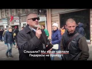 Помощник Милонова на акции ЛГБТ