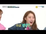170222. [MBC every1] Weekly Idol. Episode 291.우주소녀.
