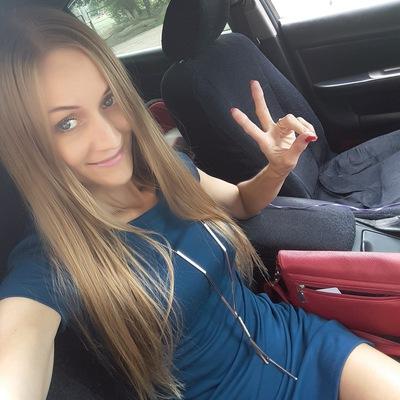 Валерия Суркова