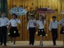 танец с зонтиками  5в класс