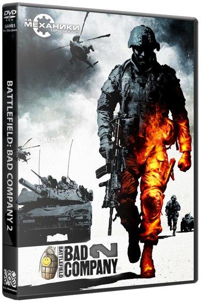 Battlefield: Bad Company 2 (2010) PC l RePack от R.G. Механики