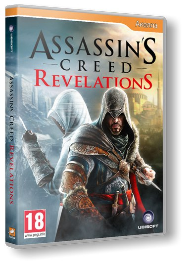 Assassin's Creed: Revelations (Акелла) (Текст/Звук)