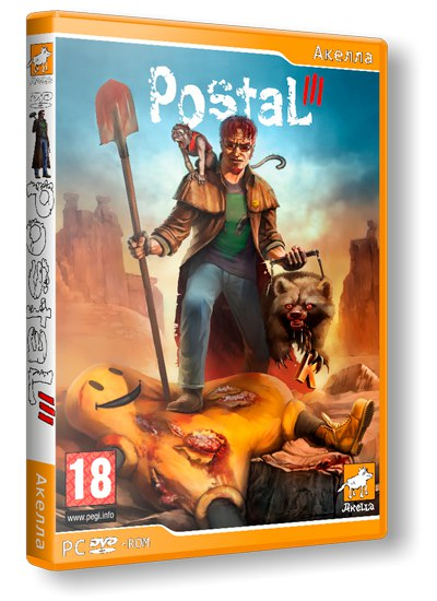 Postal 3 RUS NoDVD