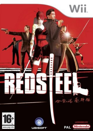 [Wii]Red Steel